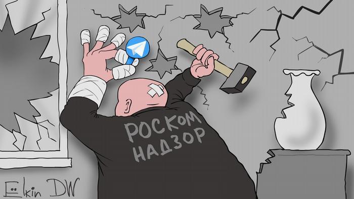 Сервисы пострадавшие от Роскомнадзор