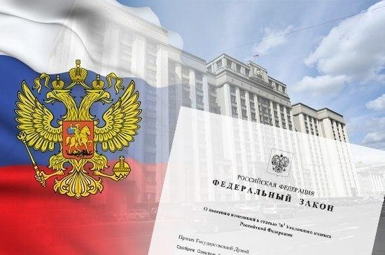 Логотип Рекламного Агентства Гермес в Санкт-Петербурге
