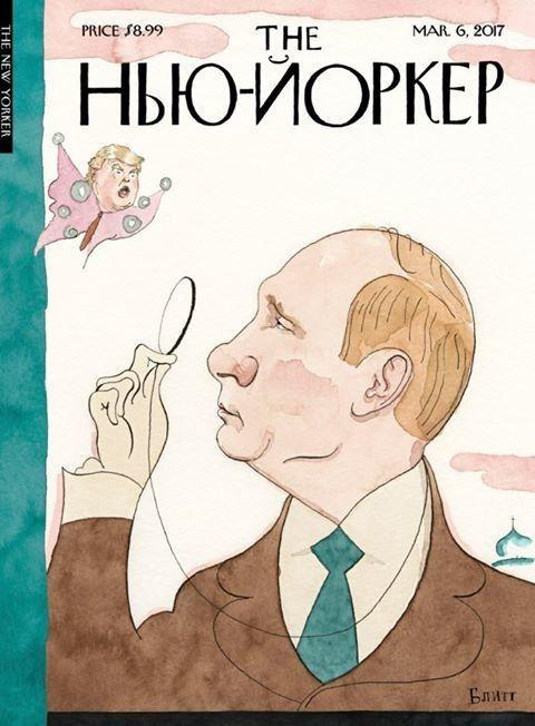Журнал The New Yorker